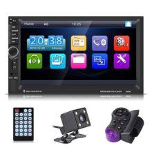 Autoestereo pantalla de 7 pulgadas, Pantalla táctil de 7 pulgadas HD Bluetooth Reproductor MP5 para coche Radio FM AUX USB Cámara de vista trasera Control remoto