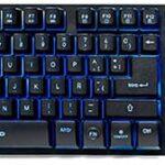 Vorago Keyboard502 Teclado Start The Game Alámbrico Metálico Multimedia Iluminado RGB USB, color Negro