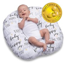 Boppy Newborn Hello Baby Lounger, Black and Gold